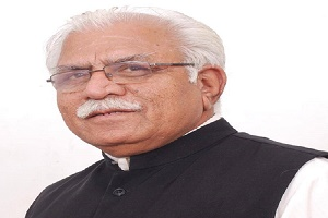 Haryana Higher Education Loan Scheme