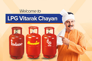 LPG Vitrak Chayan Selected Applicants List