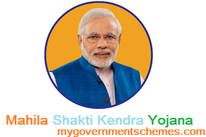 Mahila Shakti Kendra Yojana