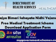 MP Rajya Bimari Sahayata Nidhi Yojana Application Form