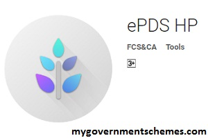 epds.telangana.gov.in Search TS Ration Card Status Details ...