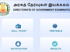 RTE Tamil Nadu Admission 2018-19 Online Application