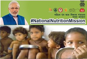 National Nutrition Mission For Women