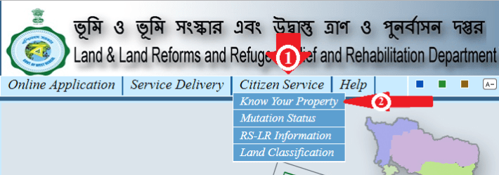 West Bengal Land Record Online