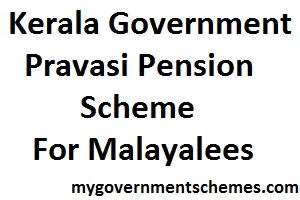 Pravasi Pension Scheme