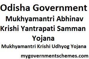 Odisha Mukhyamantri Abhinav Krishi Yantrapati Samman Yojana
