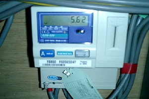 UPPCL Smart Prepaid Electricity Meters