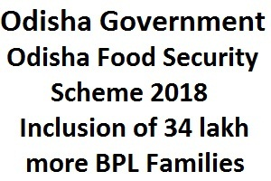 Odisha Food Security Scheme 2018