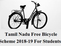 Tamil Nadu Free Bicycle Scheme 2018-19