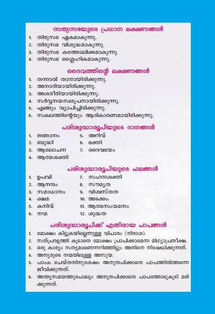 A daily common prayer Malayalam combined_Page_9