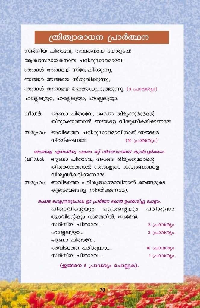 trinitarian-prayer-001