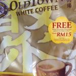 FREE OLDTOWN White Coffee RM15 Meal Discount Vouchers Giveaway!