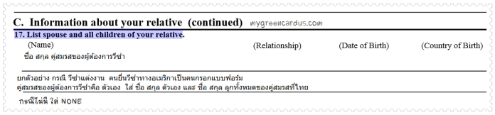 I_130_thai