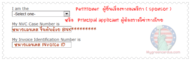 nvcpayment3
