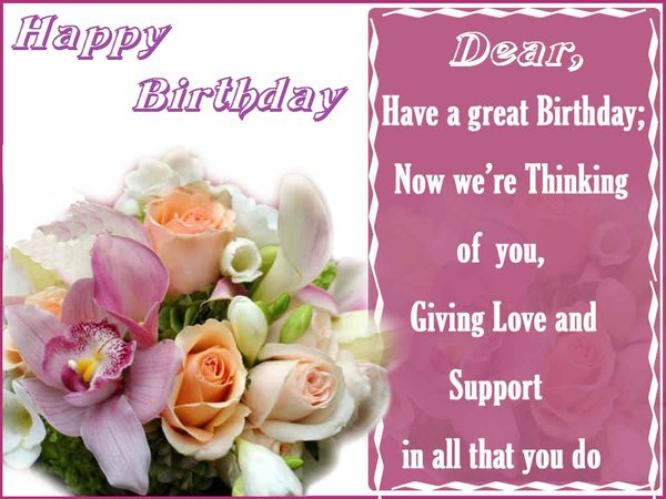 my birthday wishes for friend