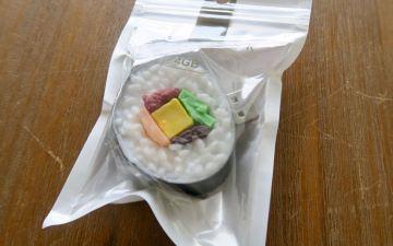 usb stick sushi
