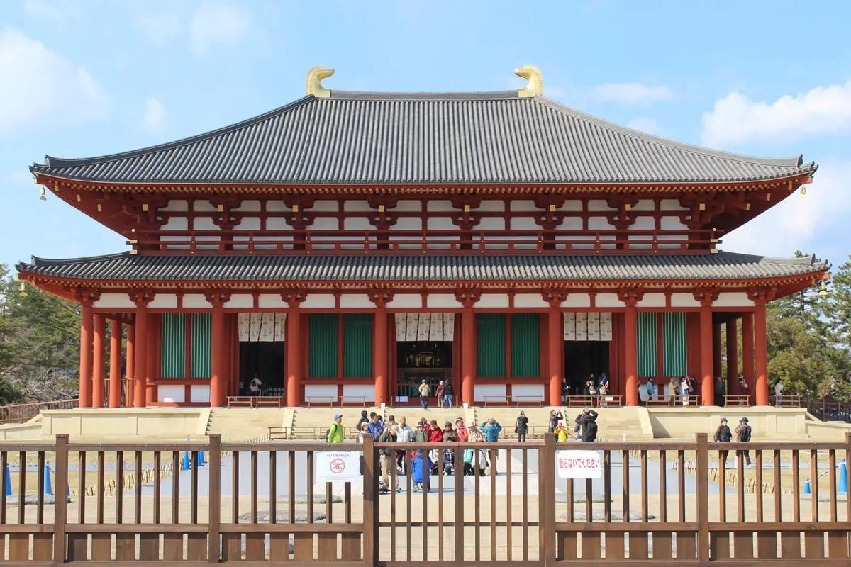 Der Kofuku-ji ist nur einen Katenzsprung vom Bahnhof entfernt