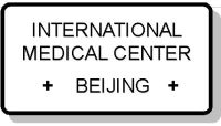 International Medical Center Beijing