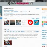 Follow Me On Weibo