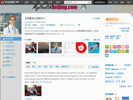 Myhealthbeijing.com Weibo