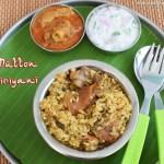 Easy Muslim Style Mutton Biriyani – No Dum Mutton Biriyani in Pressure Cooker