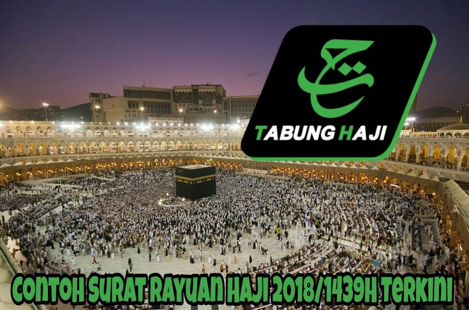 Contoh Surat Rayuan Haji 2019/1440H Terkini