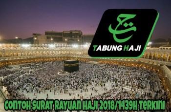 Contoh Surat Rayuan Haji 2018/1439H Terkini