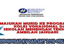 Permohonan KV dan SMT 2018 online