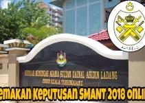 Semakan Keputusan SMA Negeri Terengganu 2018 Online