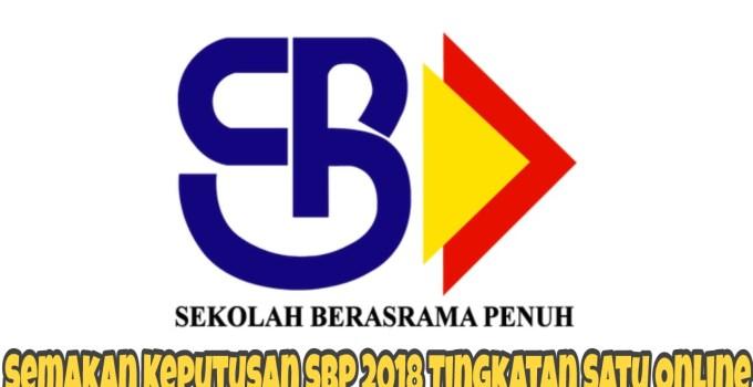Semakan Keputusan SBP 2018 Tingkatan Satu Online