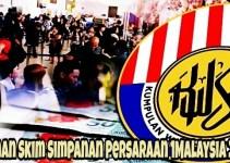 Permohonan Skim Simpanan Persaraan 1Malaysia SP1M 2018 Online