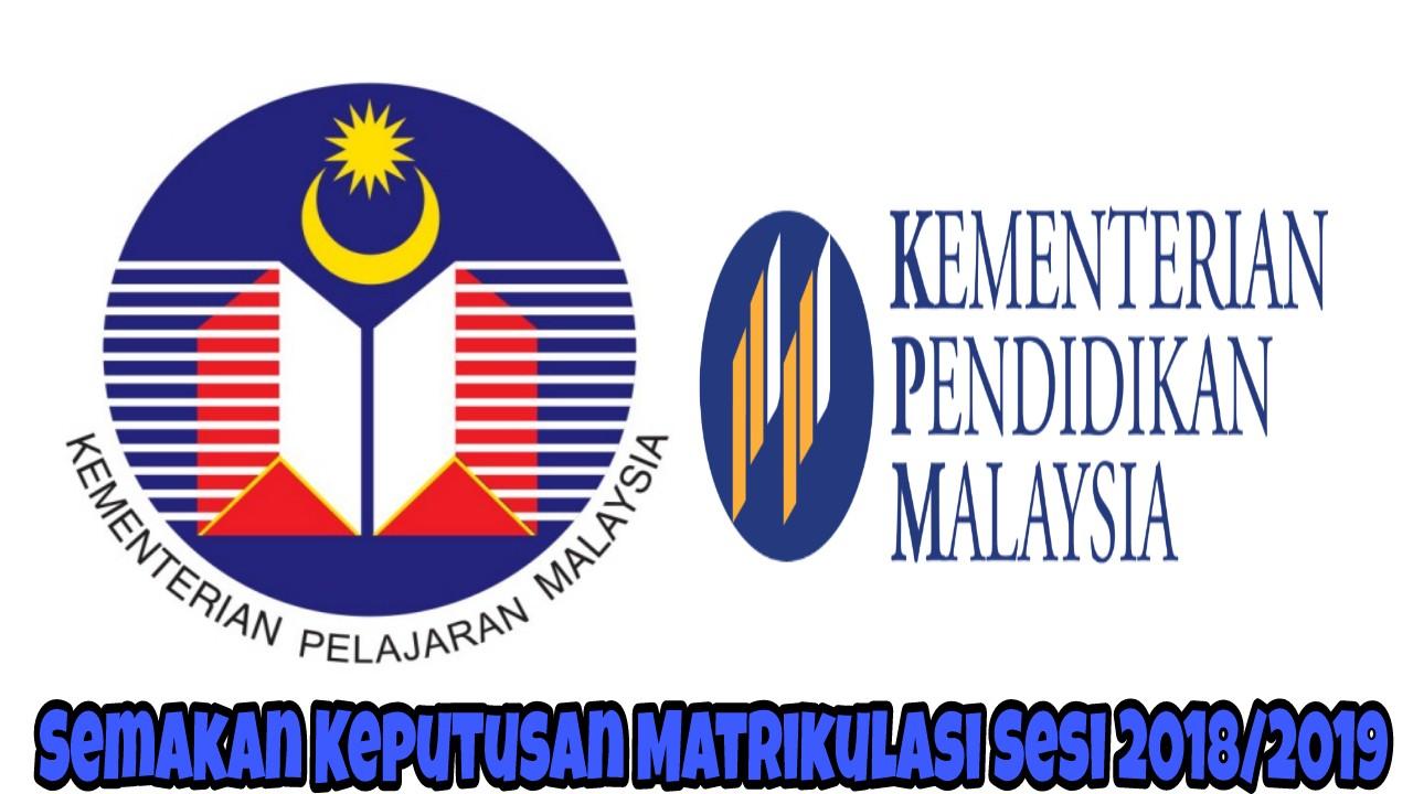 Semakan Keputusan Matrikulasi Sesi 2020 2021 Tarikh Tawaran