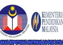 Semakan Keputusan Matrikulasi Sesi 2018/2019
