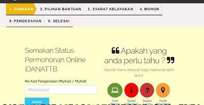 Permohonan Dana Raya Terengganu 2018 Online