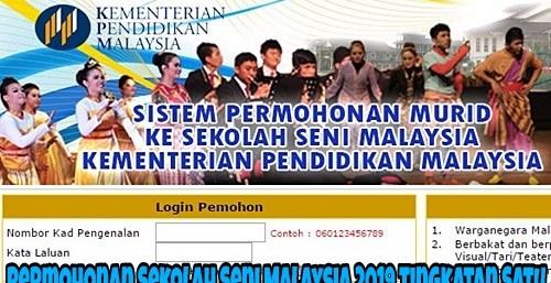 Permohonan Sekolah Seni Malaysia 2019 Tingkatan Satu