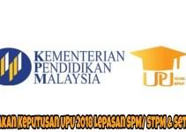 Semakan Keputusan UPU 2018 Lepasan SPM/ STPM & Setaraf