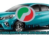 Senarai Harga Kereta Perodua 2018 Malaysia (TERKINI)