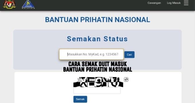 Cara Semak Duit Masuk Bantuan Prihatin Nasional (BPN) Online