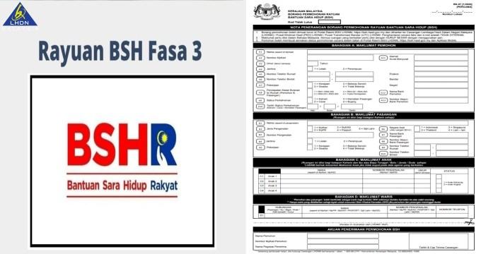 Borang Rayuan BSH 2020 Dan Senarai Dokumen Sokongan (Download)