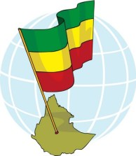 Ethiopia Scholarships