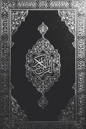 Image result for quran cover