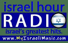 Israel Hour Radio on MyIsraeliMusic.com