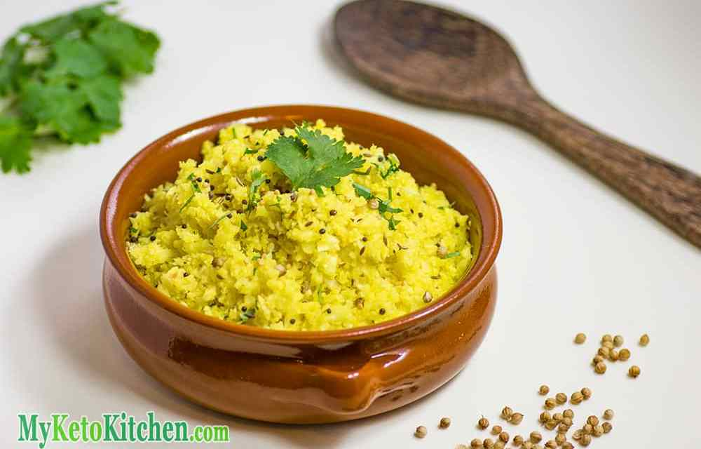Fragrant Indian Cauliflower Rice – The PERFECT Low-Carb Side for Keto Dishes