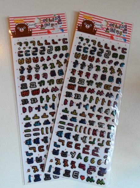 Hangul stickers