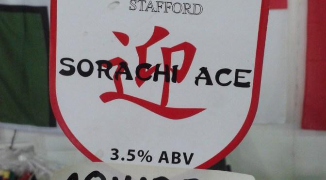 Sorachi Ace – Slater's Brewery