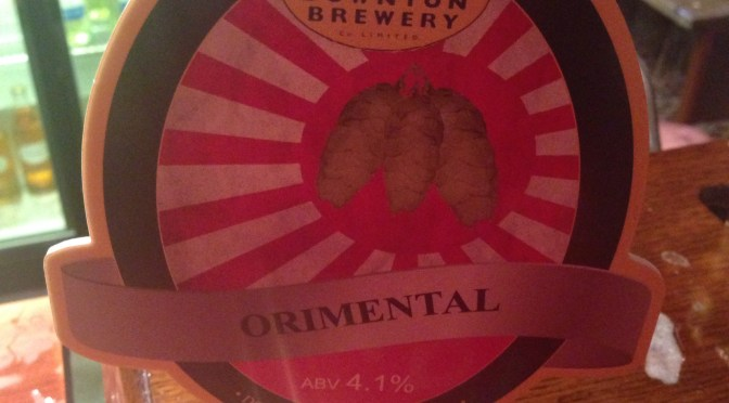 Orimental – Downton Brewery