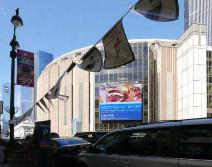 Now Madison Square Garden in 2019