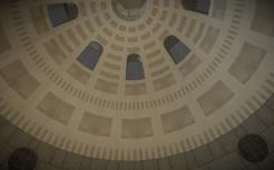 Interior of brick cone