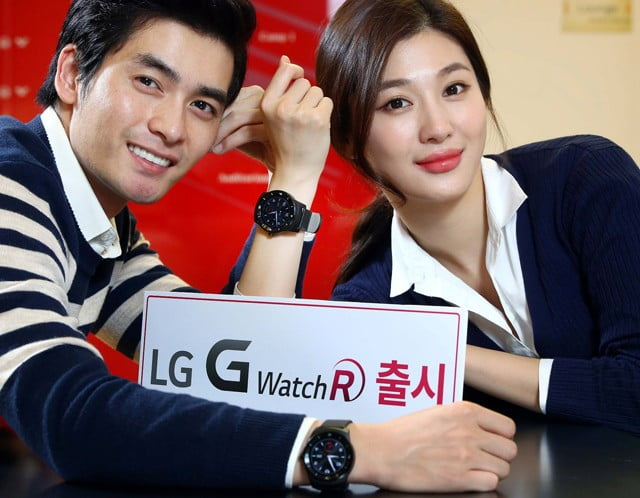 LG G watch R release date and price officially announced