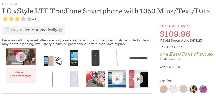 DEAL:LG X Style Tracfone L56VL with 1350 Airtime bundle on